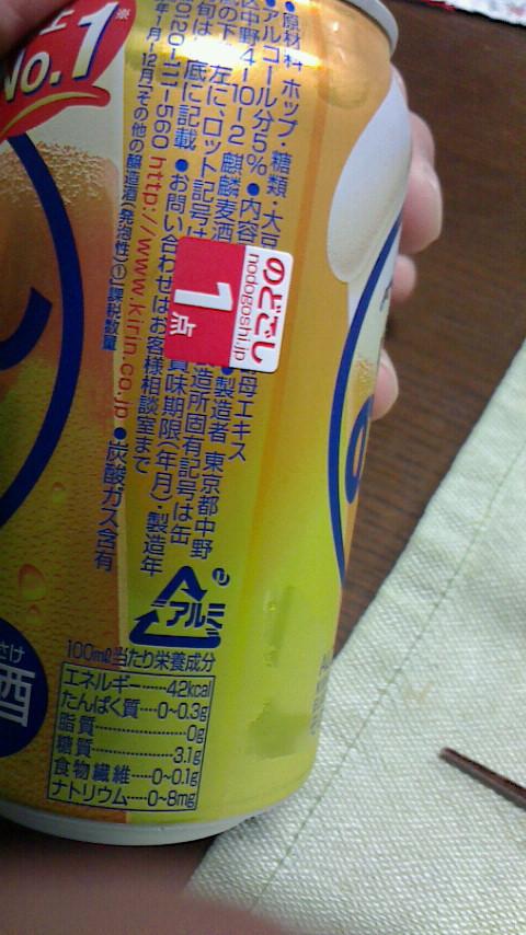 f0138384_20114560.jpg