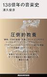b0072887_20115081.jpg