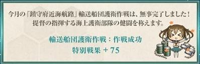 f0198787_21275962.jpg