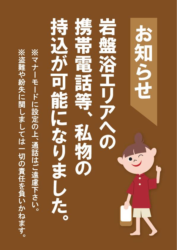 f0100488_0525853.jpg