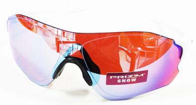 OAKLEY(オークリー)雪上専用・新レンズテクノロジーレンズPRIZM SNOW(プリズム スノー)登場!_c0003493_12110501.jpg