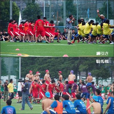 高3むすこ最後の体育祭_d0144095_14151785.jpg