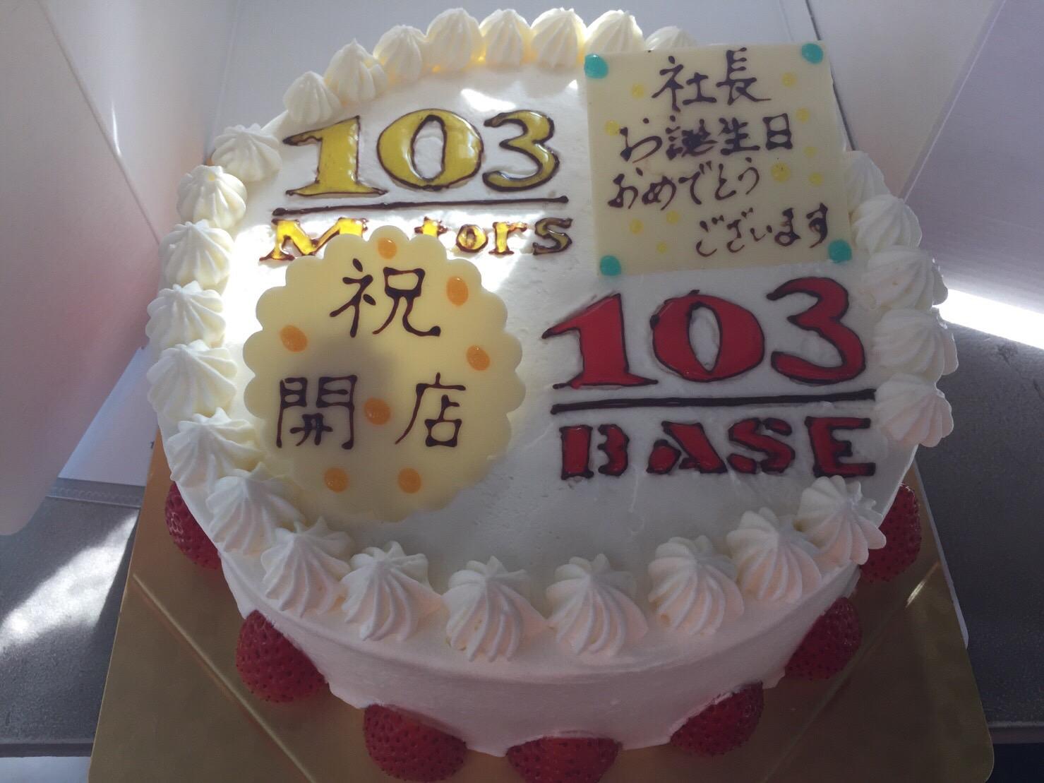 10月2日(日) 日曜日のまさブロヽ(^o^)丿 トミーベース開店間近♫TOMMY _b0127002_18244964.jpg