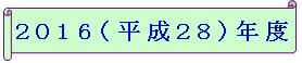 f0158917_17552484.jpg