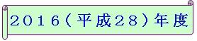 f0158917_1805082.jpg