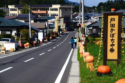 戸田かぼちゃ祭 岩手県九戸村戸田地区_c0299631_23212242.jpg