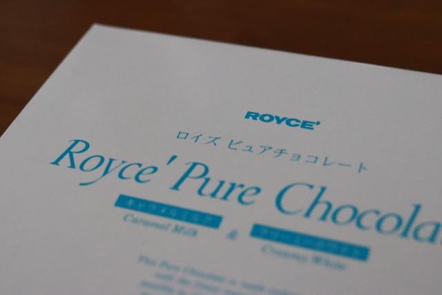 北海道土産♪_f0348831_16083554.jpg