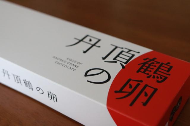 北海道土産♪_f0348831_18455668.jpg