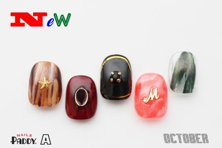 October NEW Design_e0284934_11232644.jpg