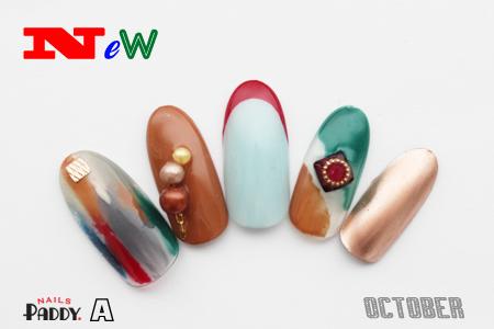 October NEW Design_e0284934_11251530.jpg