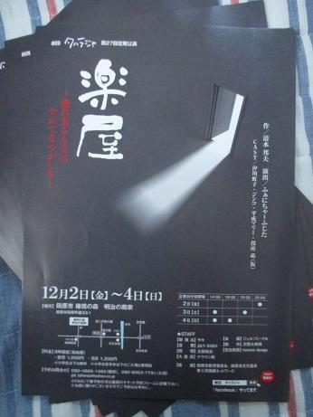 f0149940_1644859.jpg