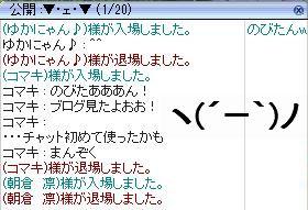 e0077749_20565358.jpg