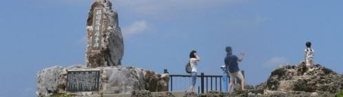 続:沖縄・高江そして辺戸岬-2016年8月-_f0197754_20284020.jpg