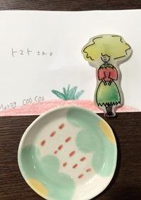 第7回mini FLAT-ichi 開催のお知らせ_e0263559_01183127.jpg