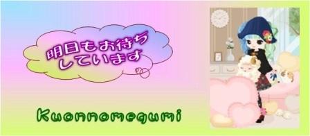 f0214467_02150998.jpg
