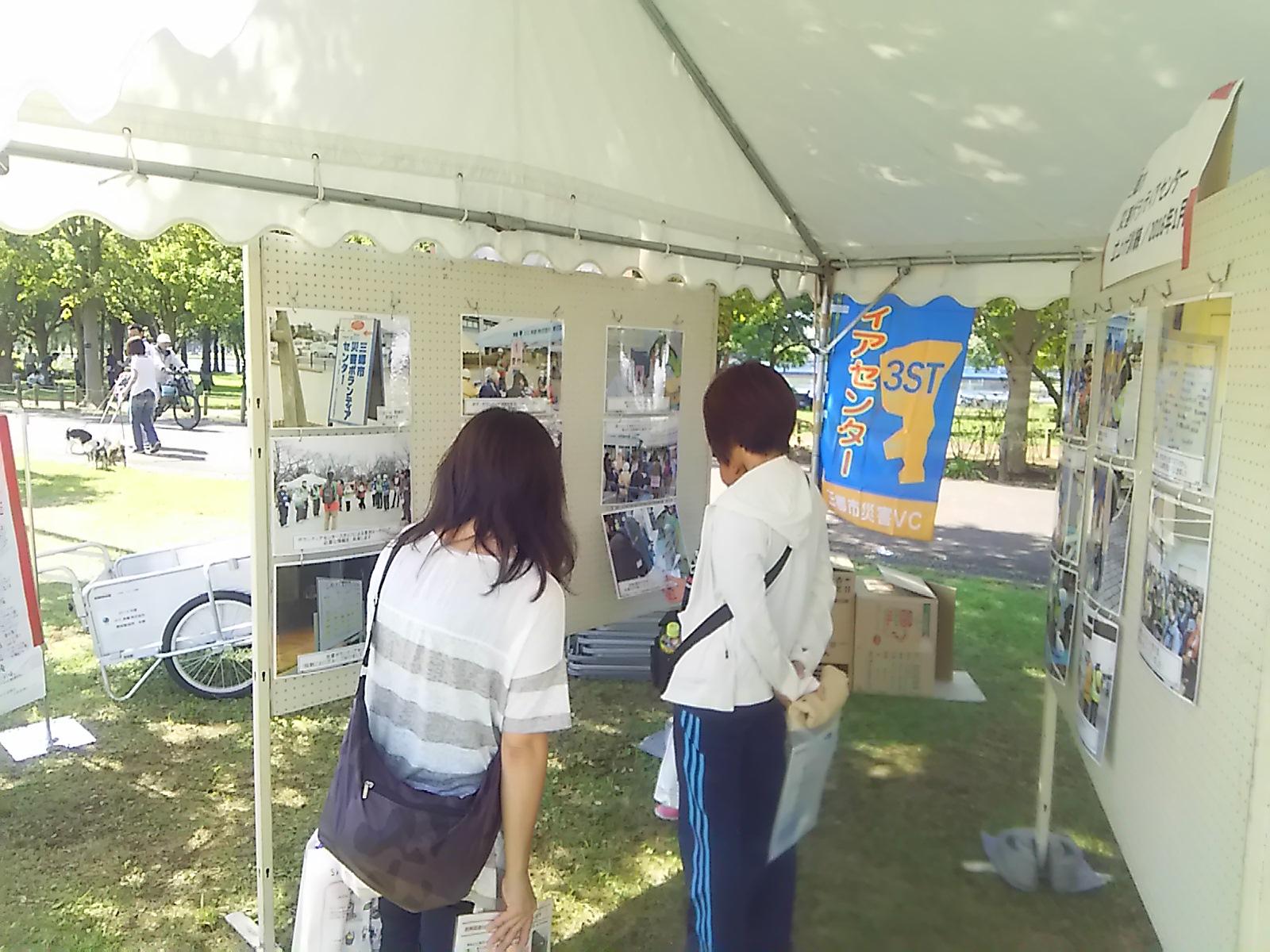 総合防災訓練に参加_d0081884_14222017.jpg