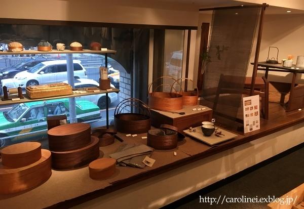 「木・織 二人展」に行ってきました  Wood & Fabric Crafts Joint Exhibition_d0025294_13071615.jpg