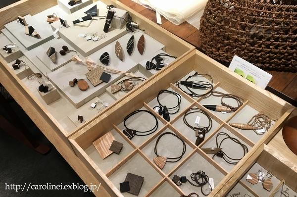 「木・織 二人展」に行ってきました  Wood & Fabric Crafts Joint Exhibition_d0025294_13085144.jpg