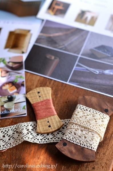 「木・織 二人展」に行ってきました  Wood & Fabric Crafts Joint Exhibition_d0025294_13101611.jpg
