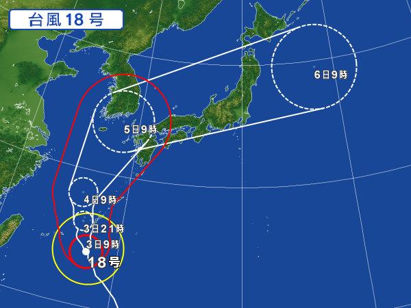 台風18号に関する対応について_d0116009_10163811.jpg