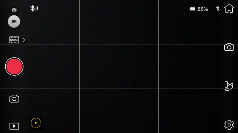 【キミのスマホがステディカムになる!】DJI Osmo Mobileのマニュアルを日本語にしてみた(実写サンプルあり)_b0029315_21101002.png