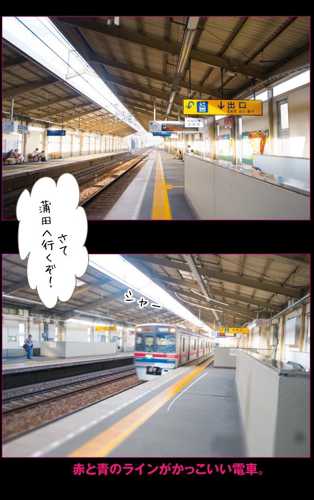 a0358016_17200240.jpg