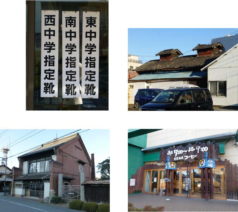 虐殺行脚 埼玉・群馬編(35):本庄(14.12)_c0051620_13251230.jpg