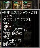 d0021920_2163042.jpg