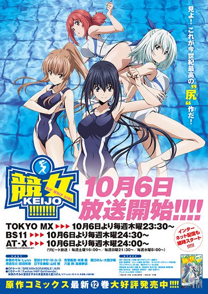 「競女!!!!!!!!」12巻:コミックスデザイン_f0233625_15581632.jpg