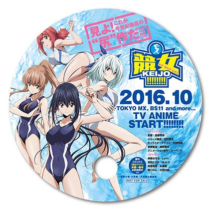 「競女!!!!!!!!」12巻:コミックスデザイン_f0233625_15583168.jpg
