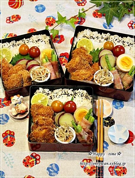 鮭フライ弁当と山食♪_f0348032_17501776.jpg