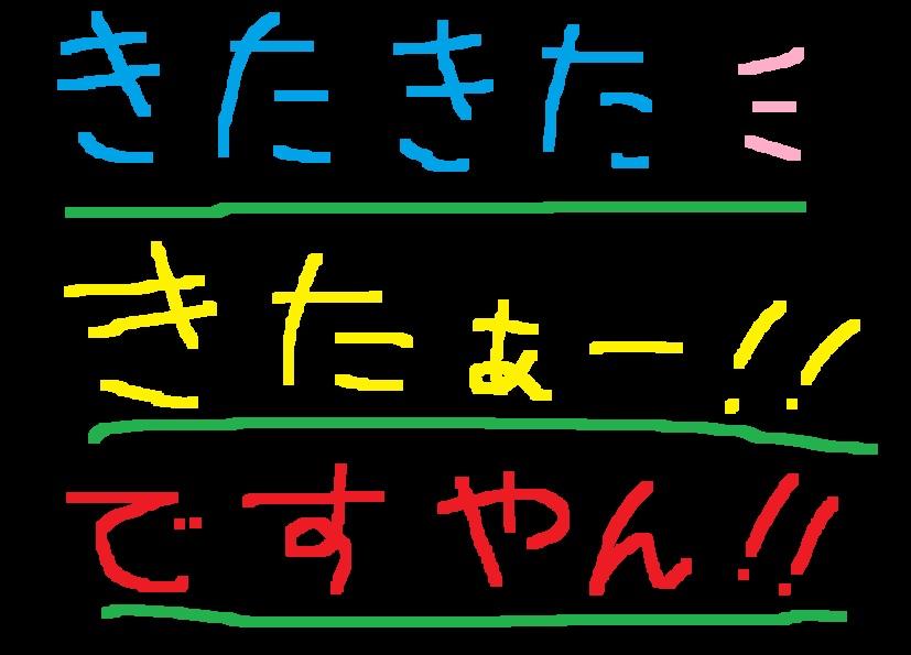 f0056935_20351473.jpg