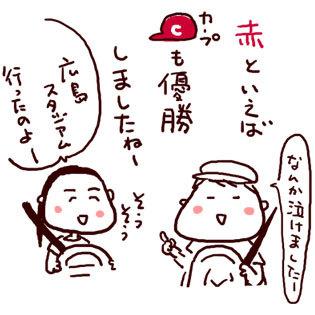 f0368538_09321217.jpg