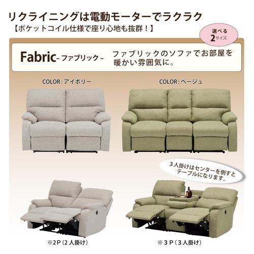 家具屋の配達日記 電動リクライニングソファーをお届けしました_e0353340_18111838.jpg