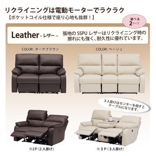 家具屋の配達日記 電動リクライニングソファーをお届けしました_e0353340_18111863.jpg