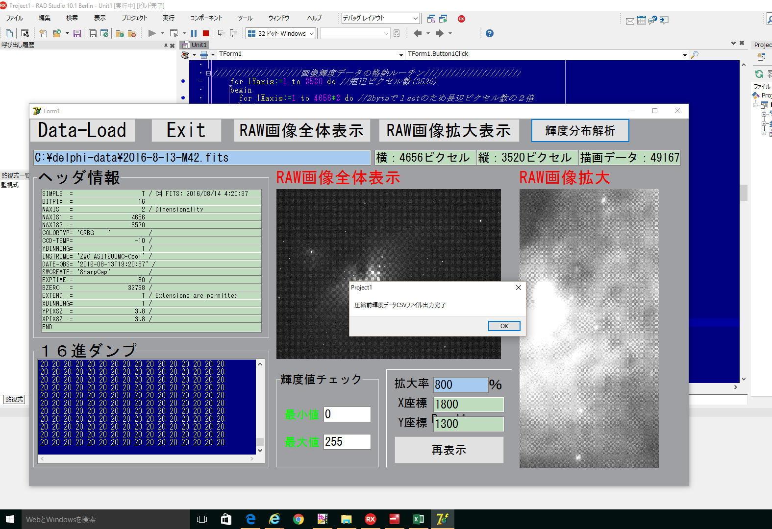 f0346040_20223896.jpg