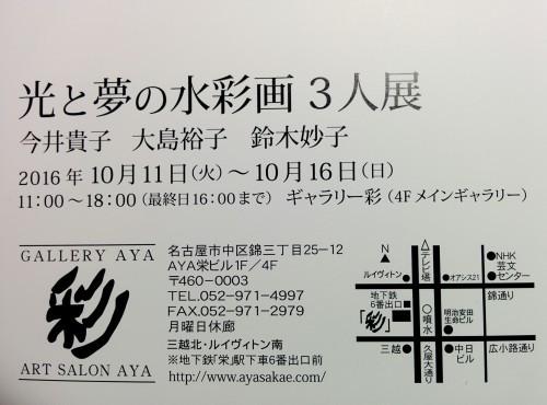 a0325842_21551403.jpg