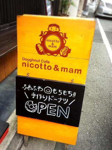 nicotto&mam (ニコット&マム)_e0292546_01302435.jpg