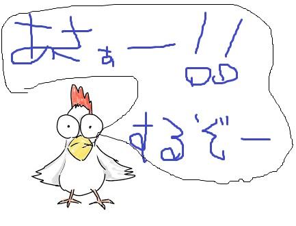 c0080863_1575486.jpg
