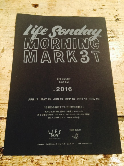 LIFE son でLife sonday MORNING MARKET_c0197663_12012114.jpg