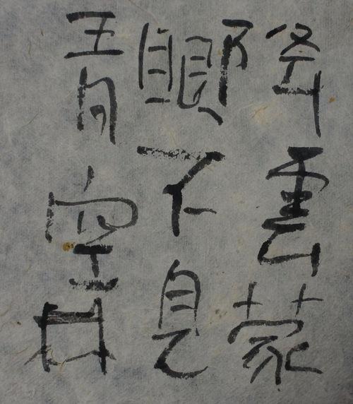 朝歌10月3日_c0169176_7223852.jpg