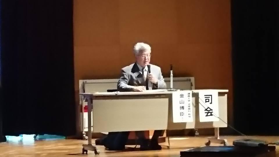 前立腺がん市民公開講座@ふれあい健康館_a0221584_1557081.jpg