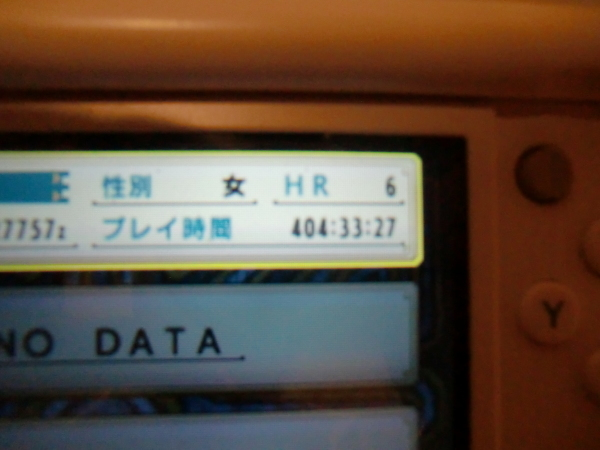 a0143693_16313056.jpg