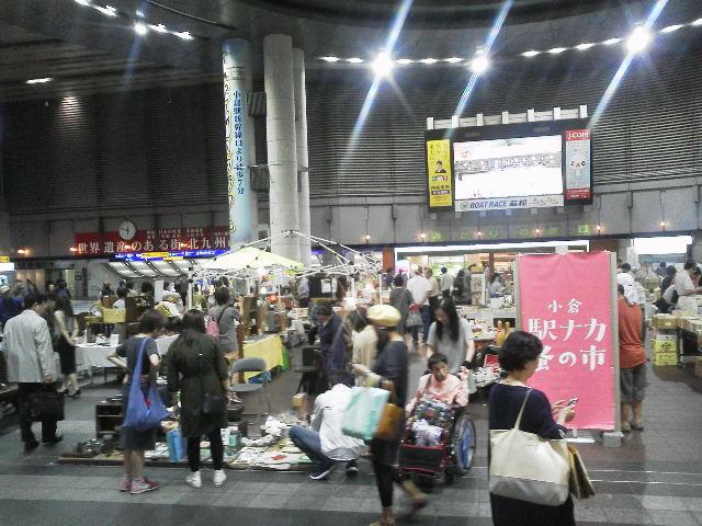 駅ナカ蚤の市と黄色の女_e0350308_6575948.jpg