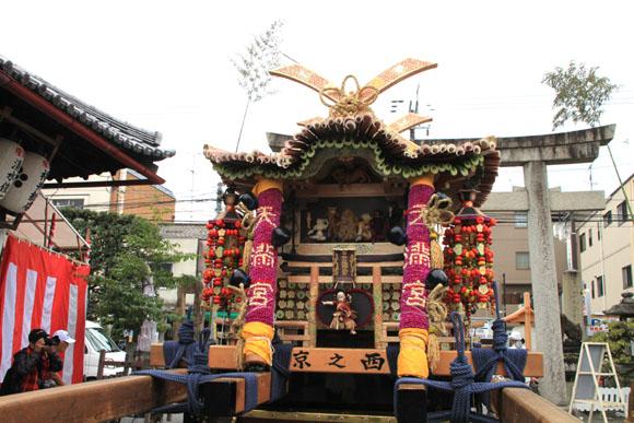 ずいき祭_e0048413_23212753.jpg