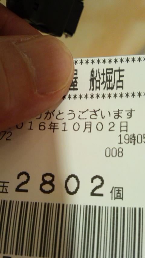 b0020017_1333414.jpg