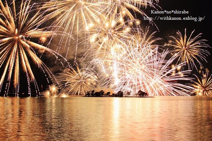 2016夏のキャンペーン結果発表②ギフト券1000円当選者!_f0357923_13260749.jpg