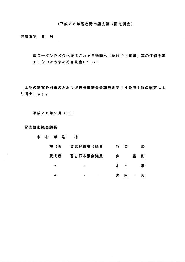 c0236527_14015535.jpg