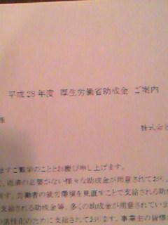 f0232643_13375547.jpg