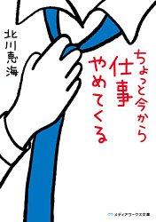 f0367052_794128.jpg